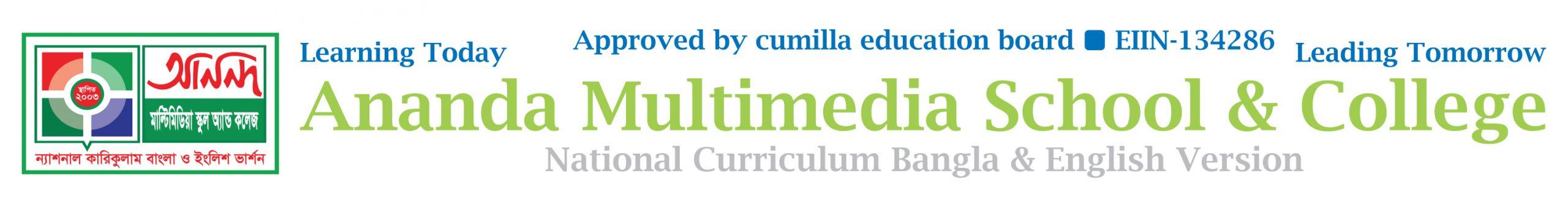 Ananda Multimedia School & College